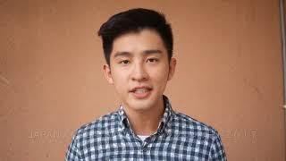 Alvin Chong 鍾瑾樺 Msg - JAPAN x MALAYSIA Friendship Concert 2017