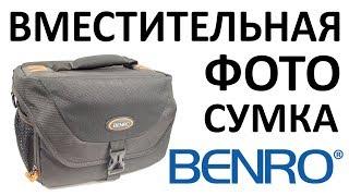 Обзор на фотосумку BENRO Gamma 40 для фото и видео камер