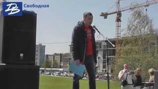 Митинг жителей Ясенево 26 04 2014