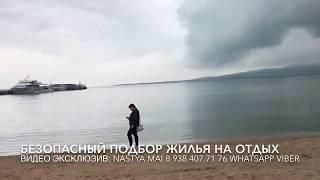 ГЕЛЕНДЖИК ЧАСТНЫЙ СЕКТОР 2020 ТОЛСТОГО 44