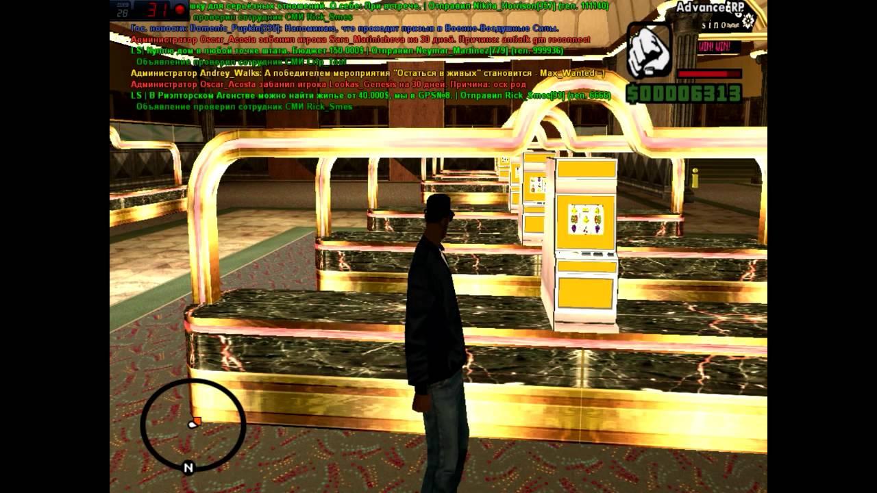 Как можно подняться в казино paf казино отзывы