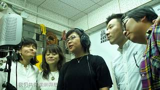 Publication Date: 2019-05-29 | Video Title: 香港家庭福利會70周年會慶主題曲「愛在每個家」