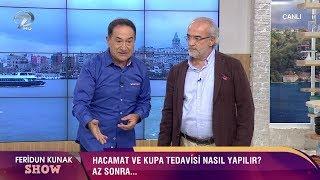 Dr. Feridun Kunak Show - 19 Eylül 2018