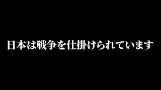 【ワクチン開発】米国にできて日本にできないワケ...なぜ最先端の医学があるのに、国を守れないのか?