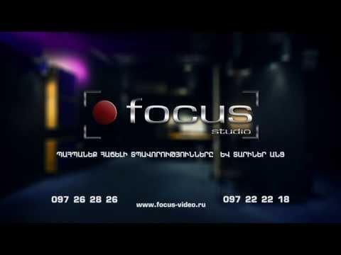focus studio Свадебная видео и фото съемка. Производство рекламных роликов и музыкальных клипов.