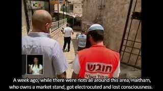 """A Shocking Reunion""-Channel 10 News Israel"