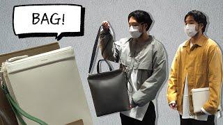 직장인 심플한 남자 가방! 여러가지 가방 코디 tip