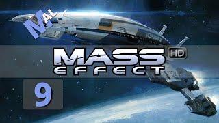 Mass Effect [Modded] Let