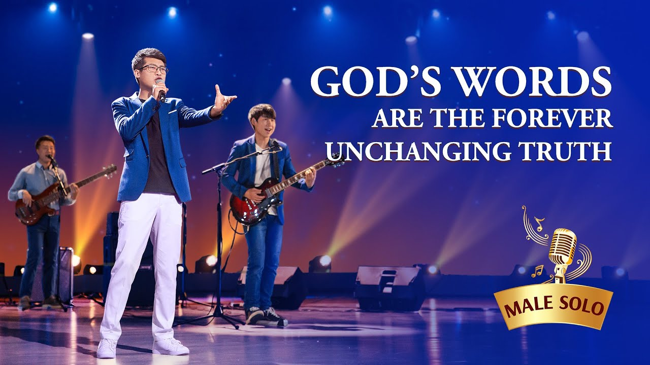 """""""God's Words Are the Forever Unchanging Truth""""   2020 Chinese Gospel Song"""