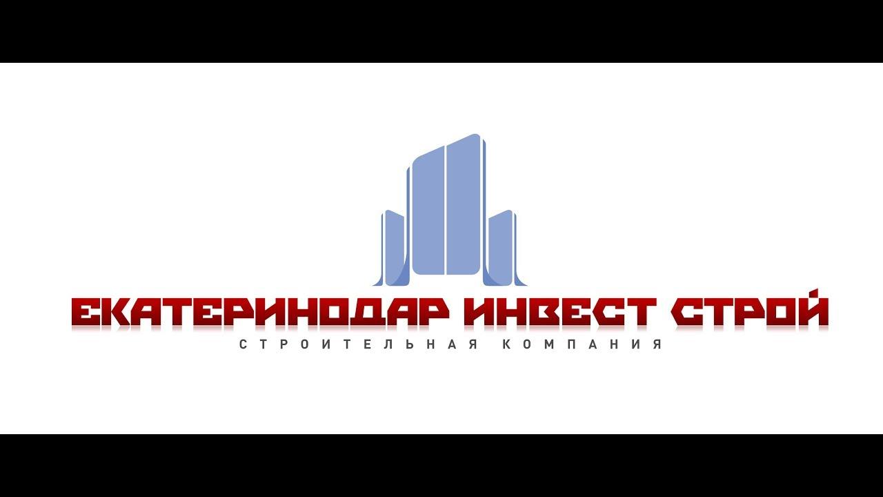 Стройинвест строительная компания краснодар официальный сайт сайт группа компаний путешествуй