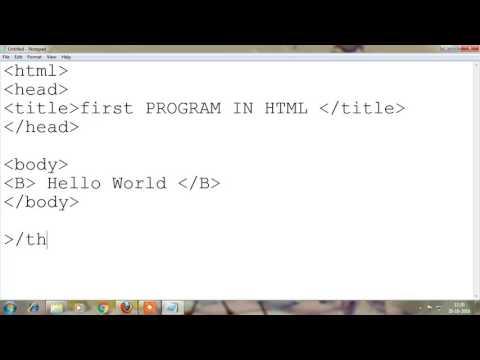 HTML  Practical : Hello World Program