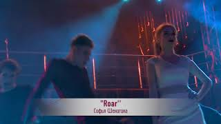 Roar-Katy Perry   cover Sofi Shen