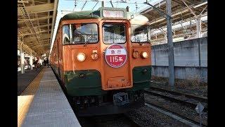 しなの鉄道 急行115系