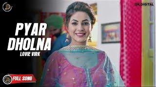 Pyaar Dholna (Full ) Lovie Virk | Latest Punjabi Songs 2018 | Juke Dock