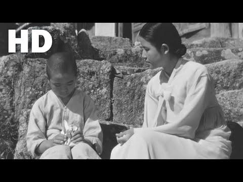 마음의 고향 A Hometown in Heart (1949)