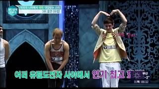 140109 Hyoyeon