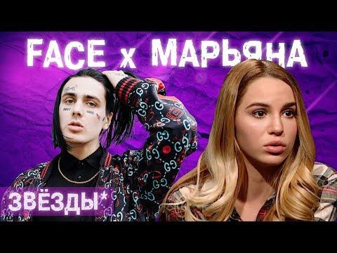 МАРЬЯНА РО l The Люди - Видео из ютуба