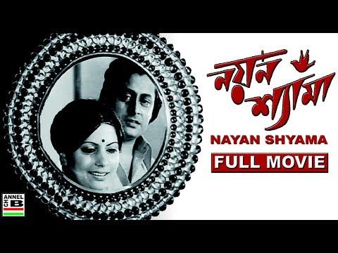 Nayan Shyama   নয়ন শ্যামা   Bengali Full Movie   Ranjit Mullick   Sumitra Mukherjee   Old Classic