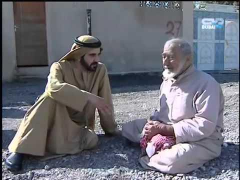 مسن لم يعرف أن الذي يجلس بجانبه هو حاكم دبي.. شاهد ماذا قال له؟