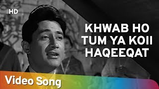 Khwaab Ho Tum Ya Koi - Dev Anand - Teen Deviyan - Romantic Old Hindi Songs - Kishore Kumar