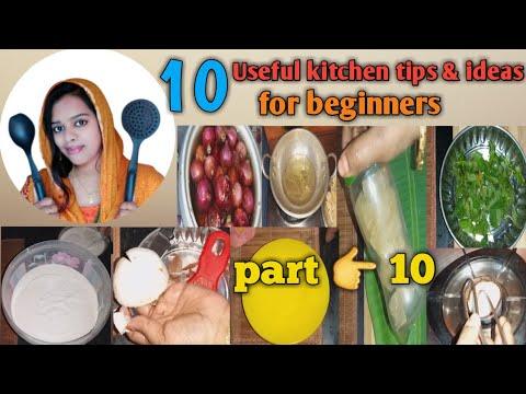 10 Useful Kitchen Tips In Tamil