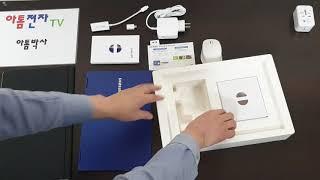 삼성갤럭시 북 플렉스 13인치 출시 정말 디자인 끝판왕 입니다. Samsung Galaxy Book Flex 13inch