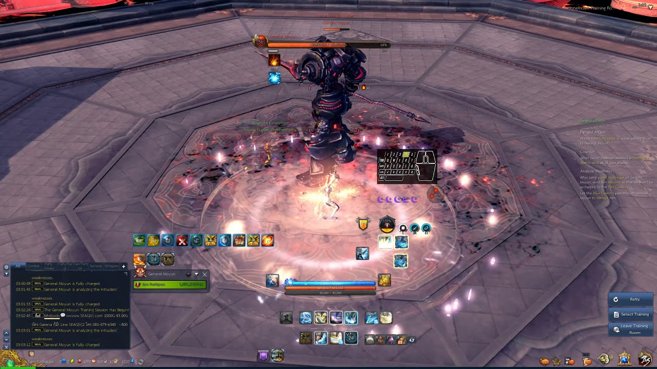 [BnS TH] Frost Warden Post-Awakening Limitless Parse #2 (ft  1mil)