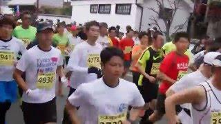 篠山ABCマラソン 一般の部 スタート