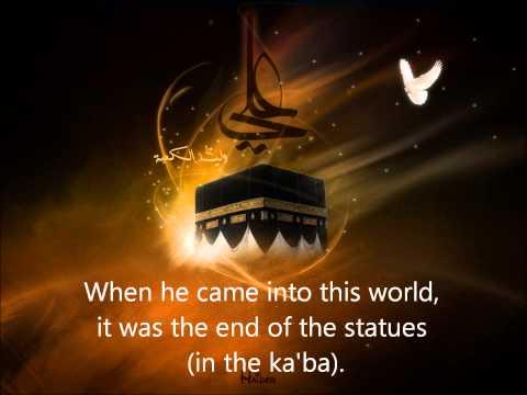 Abu Talib ka beta-Syed Meesam Ali Mehdi (with english translation)