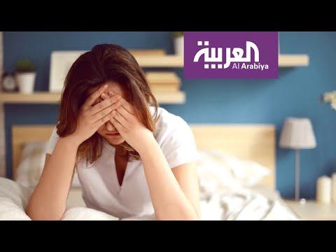 صباح العربية | هل من جديد في علاج الصداع النصفي؟  - 13:57-2019 / 9 / 10