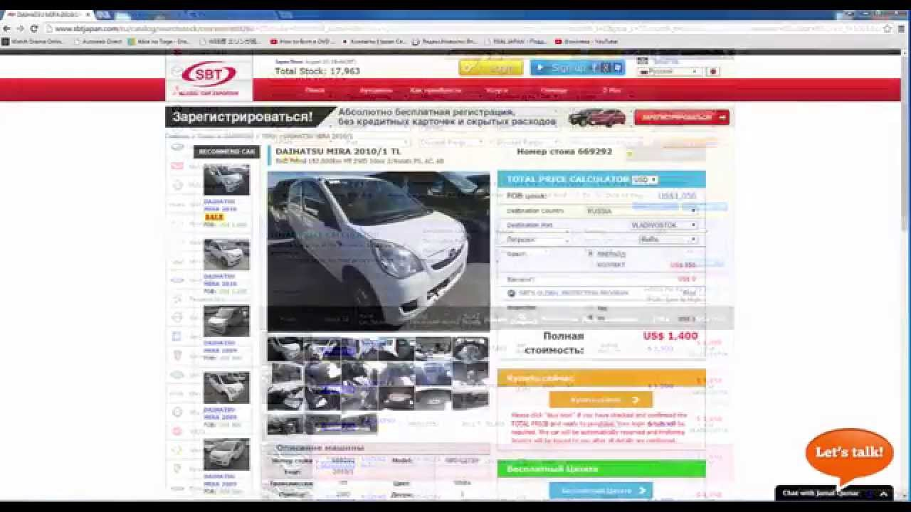 как проверить японский авто по номеру кузова на сайте гибдд займы на карту быстро одобрение