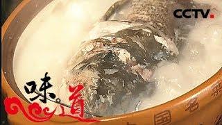 《味道》 记忆中的年味—溧阳年味:糊螺蛳 砂锅鱼头 年鸡 羊糕 扎肝 20180212 | CCTV美食