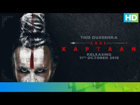 'Laal Kaptaan' Teaser: Saif Ali Khan's Naga Sadhu Avatar Revealed Just In Time For His Birthday!