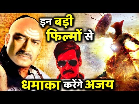 Get Ready For Ajay Devgn's Upcoming Blockbuster Movies