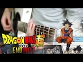 Dragon Ball Super - Ending 7 An Evil Angel And A Righteous Devil Guitar Cover video