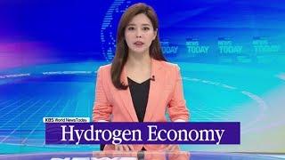The New Hydrogen Economy in Korea (1/17/19)
