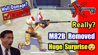 M82B Removed From Ranked?🤯🔥Biggest Surprise क्या होगा अब🤔!!