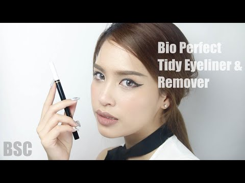 review BSC BIO PERFECT TIDY EYELINER and REMOVER l mossster