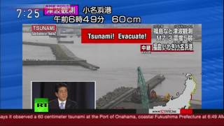 7.4 quake off Fukushima triggers tsunami warning (streamed live)