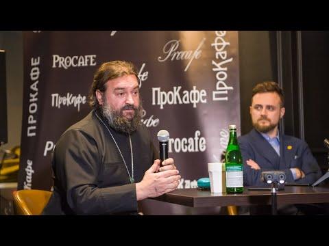 Встреча в Про кафе. Протоиерей  Андрей Ткачёв.