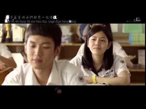 ツ VietSub Nhạc phim You Are The Apple Of My Eye OST   YouTube