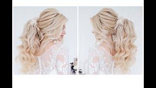 Средний  Хвост. Свадебная прическа | Анна Комарова