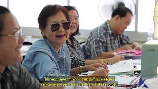 วีดีทีศน์ เทศบาลนครนนทบุรี ปี 2560 2
