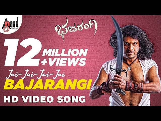 Bajarangi | Jai Bajarangi | HD Video Song | Dr. Shivarajkumar | Aindrita Ray | Arjun Janya