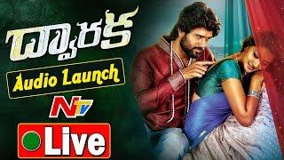 dwaraka-movie-audio-launch-live-vijay-deverakonda-pooja-jhaveri-sai-karthik