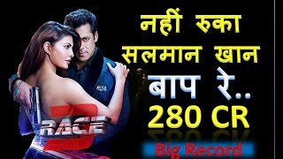 Race 3 14th Day Box Office Collection 2018 | Worldwide Collection