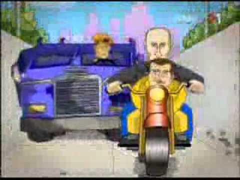 А вова рулит Песня про Путина