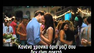 THE TWILIGHT SAGA: BREAKING DAWN PART 1 - TRAILER (GREEK SUBS)