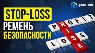 Как выигрывать в покер применяя Stop Loss, избегая тильт.