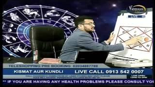 KISMAT AUR KUNDLI VENUS TV LIVE SHOW (13/01/2016) PART 08